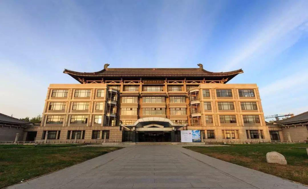 Principal universidade da China cria curso de gestão em esporte eletrônico